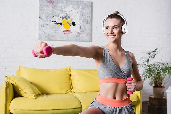 Фитнес дома. Как эффективно похудеть на 3-5 килограммов в месяц